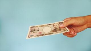 トレード資金を証券口座へ入金する方法